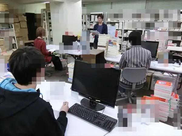 スタッフ勉強会を実施しました|人員配置や業務問題点について