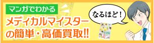 manga_sidebar