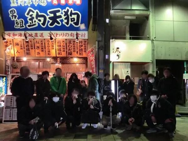 2018 2/1 BOOKSDREAM 決起会