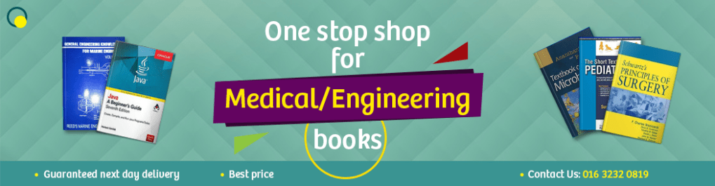 Medical/Engineering Banner