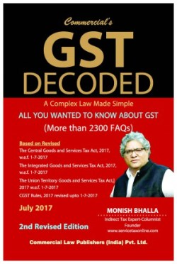 GST DECODED 2017