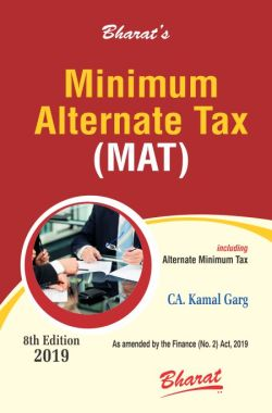 MINIMUM ALTERNATE TAX (MAT) under Schedule III of Companies Act, 2013 including Alternate Minimum Tax (AMT)