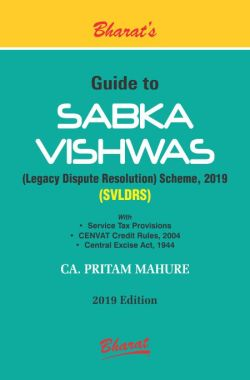 Guide to SABKA VISHWAS (LEGACY DISPUTE RESOLUTION) SCHEME, 2019