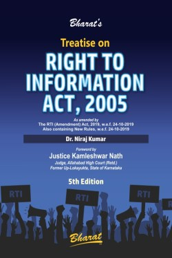 Treatise on Right to Information Act, 2005