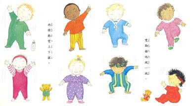 信誼 Bookstart 閱讀起步走~寶寶的第一份書-娃娃體操(臺英 精選圖畫書)