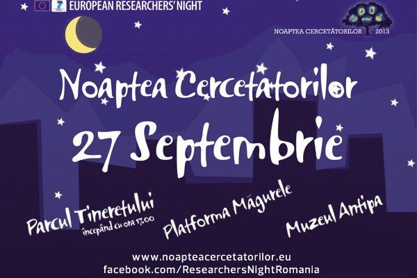 noaptea cercetatorilor