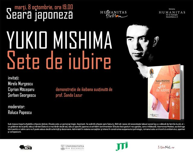 invitatie-mishima-web-8oct2
