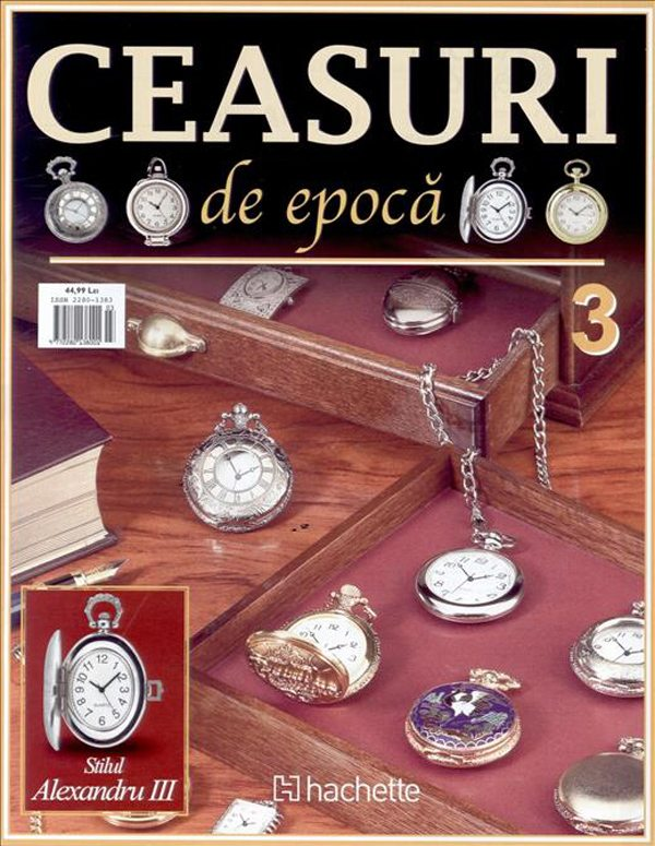 CEASURI-DE-EPOCA-(ROMANIA)3