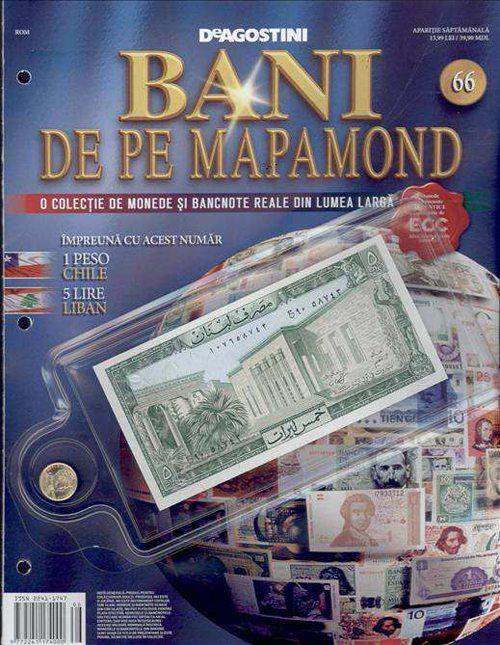 bani_mapamond
