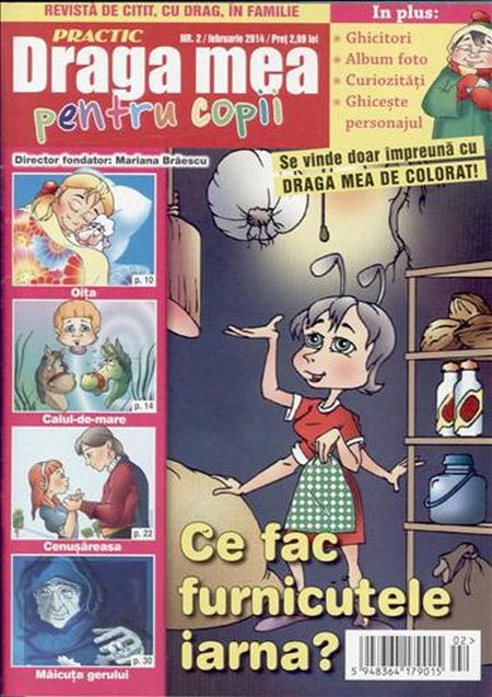 carticica-draga-mea-romania-cover-nr-2-2014
