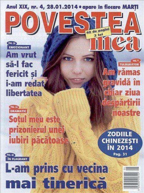 povestea-mea-romania-cover-nr-4-2014