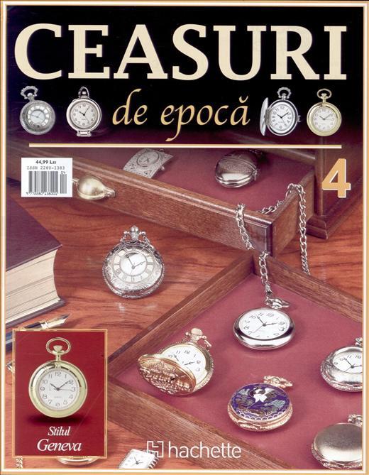 ceasuri-de-epoca-romania-cover-nr-4-2014
