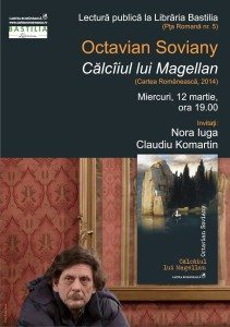 Calcaiul-lui-Magellan