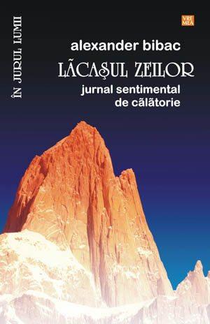 lacasul_zeilor