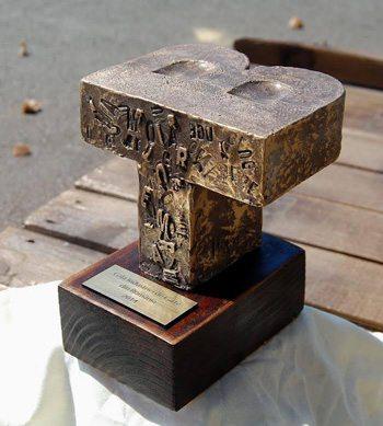 trofeu Gala Bun de Tipar