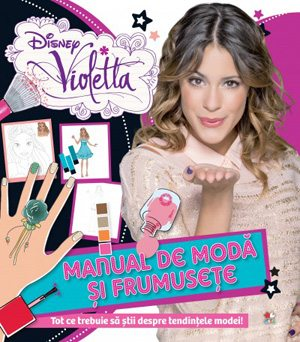 cover_manual_de_moda