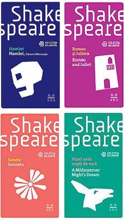 shakespeare-pandora-M