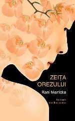 zeita-orezului
