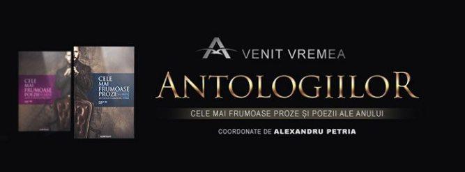 antologii