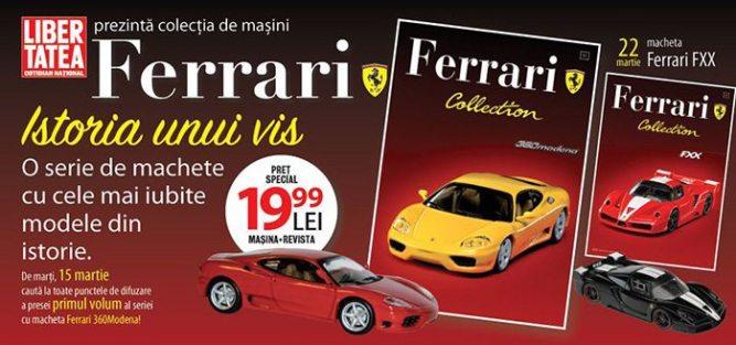machete Ferrari