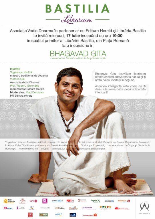 Bhagavad Gita afis-tipar_web