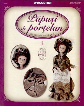 PAPUSI_DE_PORTELAN