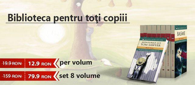bptc_site_set_volume