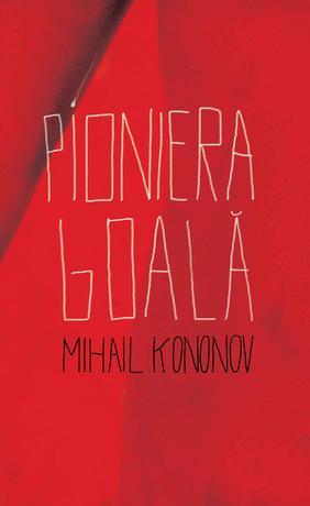 pioniera-goala_1_produs