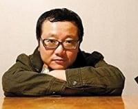 Cixin Liu (Author)