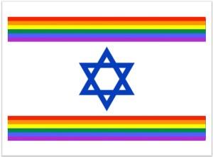 Israeli rainbow flag