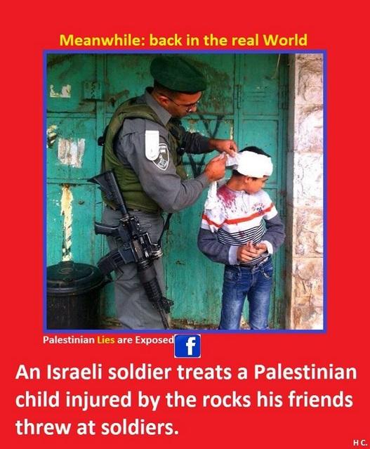 IDF soldier bandages Palestinian boy