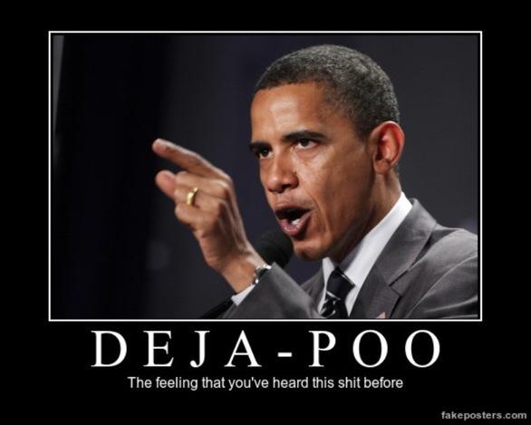 Deja Poo