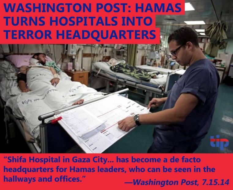 Hamas takes over hospital