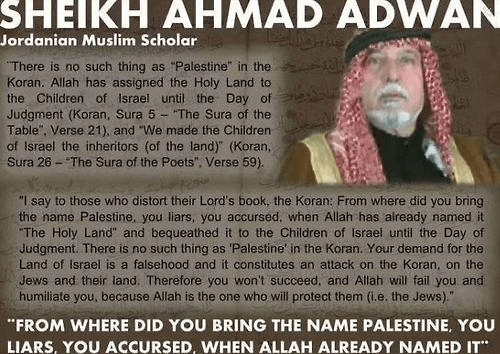 Alleged statement from a Jordanian Muslim about the Palestinian lie