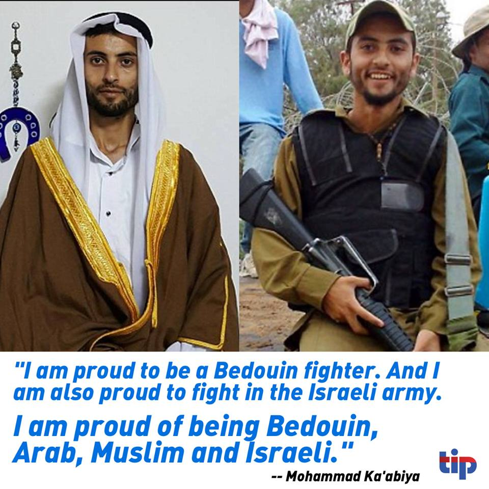 Bedouin and Israeli fighter