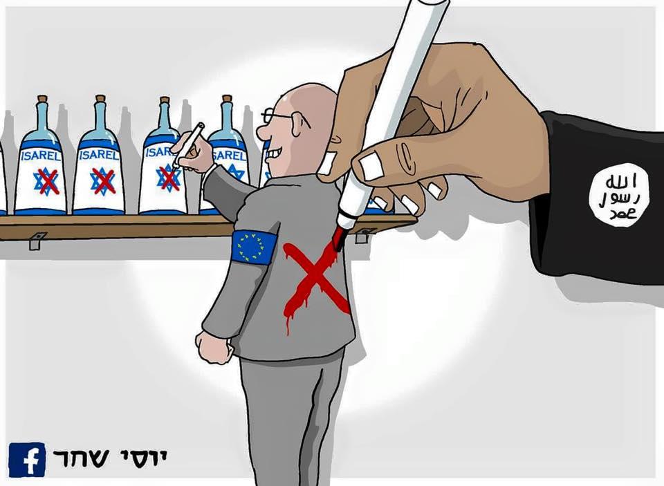 Europe Israel Muslim terrorists