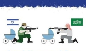 Israeli Palestinian baby carriage protect or use
