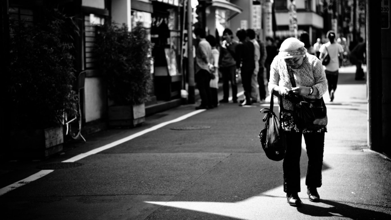 Old Person in Japan