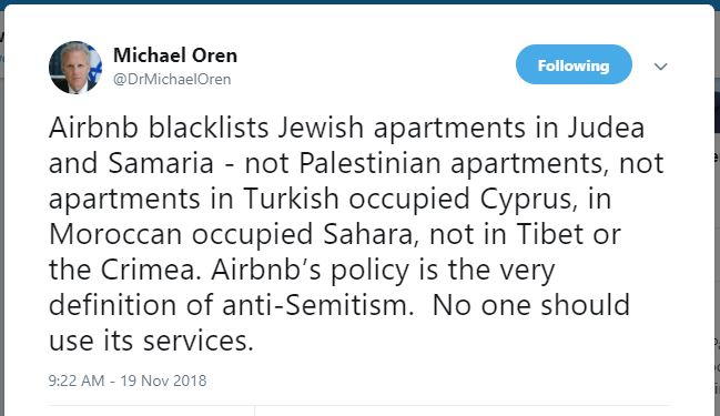 Airbnb antisemitism bds