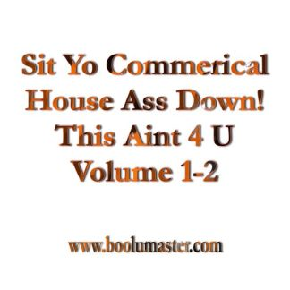Sit Yo Ass Cover