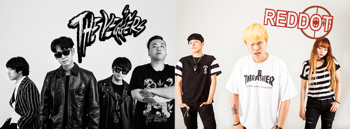 Punk Attack from South Korea: THE VEGGERS (더베거스) + REDDOT (레드닷 )