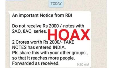 RBI Fake News