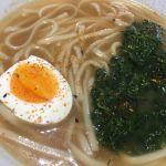 Sopa d´espinacs, ou i fideus udon