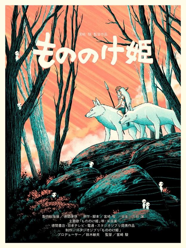 """Miyazaki2 Spoke Art's """"Miyazaki in Los Angeles"""" Art Design"""