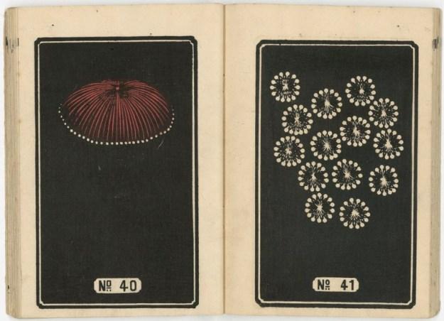 Hirayama2 Jinta Hirayama's Classic Fireworks Illustrations Available for Free Design