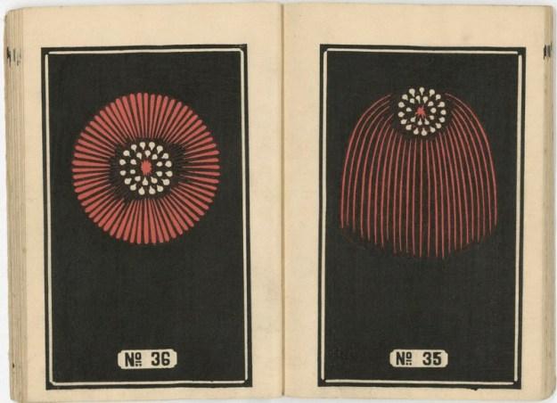 Hirayama3 Jinta Hirayama's Classic Fireworks Illustrations Available for Free Design