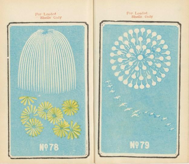 Hirayama8 Jinta Hirayama's Classic Fireworks Illustrations Available for Free Design