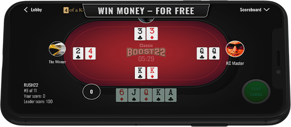 BOOST22 - win money for free