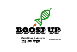 boost up questions and answers