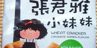 chinglish snack